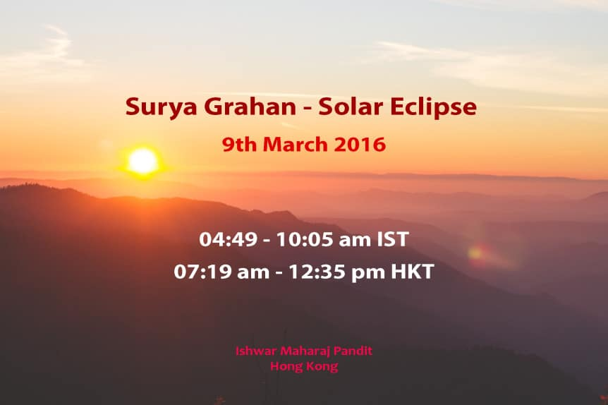 Surya Grahan Wednesday 9th March 2016