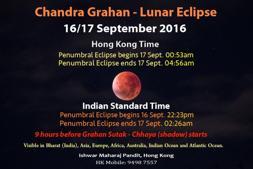 Chandra Grahan - Lunar Eclipse 16/17 September 2016